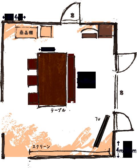 翠-atelier翠-アトリエ翠-セミナールーム-間取り図